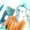 Максим, 31, г.Поспелиха