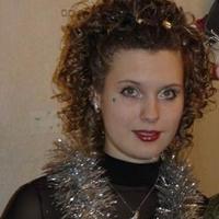 Елена, 38 лет, Овен, Москва