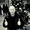 Олег, 44, г.Москва