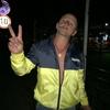 Дима, 31, г.Богучар