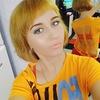 Евгения, 23, г.Новодвинск