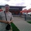 Александр, 41, г.Коряжма