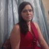 Татьяна, 33, г.Калининск