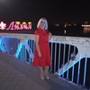 Марина, 41, г.Краснодар