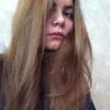 Мария, 18, г.Ульяновск