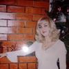 Татьяна, 34, г.Белореченск