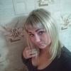 Екатерина, 27, г.Воротынск