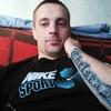 Сергей, 31, г.Архангельск