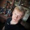 Дмитрий Майер, 22, г.Кирово-Чепецк