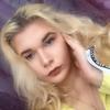 Софья, 16, г.Рязань