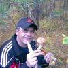 Алекс, 48, г.Электрогорск