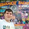 Владислав, 24, г.Ступино