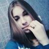 Аня, 21, г.Белореченск