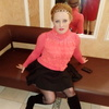 Елена, 42, г.Кандалакша
