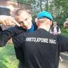 михаил, 38, г.Шадринск