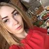 саша, 22, г.Улан-Удэ