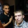 Алексей Селедков, 25, г.Серов