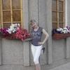 Елена, 35, г.Симферополь