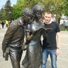 александр, 26, г.Кузнецк