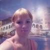 Катерина, 23, г.Внуково