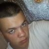 Роджер, 25, г.Мичуринск