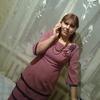 Elena, 46, г.Нарышкино