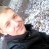 Markula, 18, г.Москва