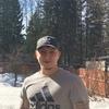 Артем, 25, г.Пермь
