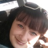 Елена, 35, г.Дальнегорск