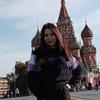 Евгения, 19, г.Киров
