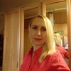 Виктория, 27, г.Санкт-Петербург
