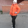Наташа, 28, г.Анжеро-Судженск