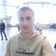 Феруз 33 Москва