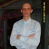 Андрей, 35, г.Кемля
