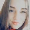 Алина, 19, г.Уссурийск