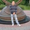 Влад, 36, г.Русский Камешкир