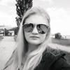 Екатерина, 28, г.Белогорск