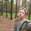 Богдан Кудрявцев, 23, г.Петропавловск-Камчатский
