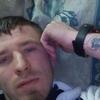Андрей, 28, г.Яранск