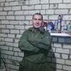 Серёга, 33, г.Ульяновск