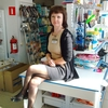 Татьяна, 38, г.Богатое