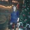 Анастасия, 29, г.Сибай