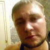 Андрей, 33, г.Кириши