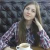 Татьяна, 17, г.Курчатов