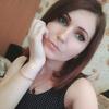 Татьяна, 30, г.Кострома