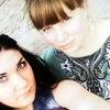 Екатерина, 23, г.Воронеж
