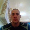 Альберт, 35, г.Омсукчан