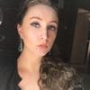 Татьяна Фаритовна, 34, г.Оха