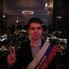 Евгений, 18, г.Екатеринбург