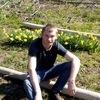 Антон, 21, г.Магнитогорск